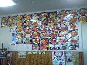 ogawa-uogashi-shokudou2.jpg