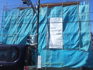 R134沿いの横須賀市長沢『毎日Resortしたい家』中尾建築工房らしい無垢材のフレーム