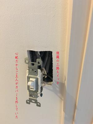 hayama-isshiki-k-claim-taiou2.jpg