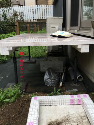 hayama-isshiki-k-claim-taiou6.jpg