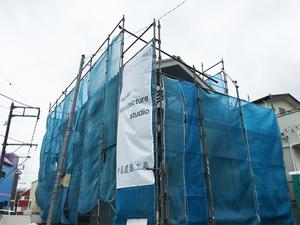 中尾建築工房の建築現場について御連絡です