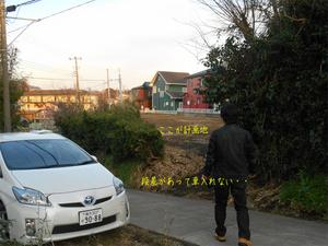 三浦市初声町和田|プランニング前の敷地調査