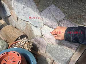miurashi-jyougashima-reform-renovation-soudan4.jpg