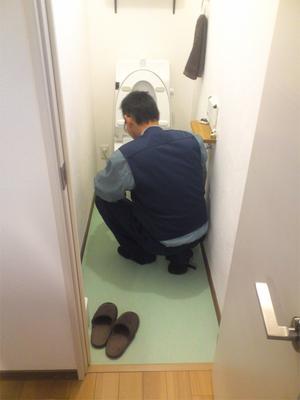 新築後3年半のトイレ|まさかの漏水?