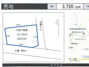 横浜市の東横・ブルーライン・相鉄線での土地探し|どうなの?!二俣川の巻