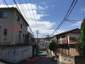 yokohamashi-asahiku-nakazawa-t-tochi8.jpg