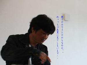 yokosukashi-akiya-ship-hakatamaru-ohikiwatashi10.jpg