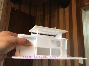 zushishi-sakurayama-plaim9-2.jpg