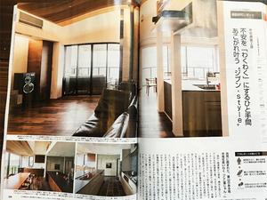 chuumon-jyuutaku-kanagawa-keisai-nakao-harunatsu3.jpg