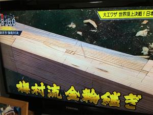 daiku-taiketsu-nihon-doitsu4.jpg