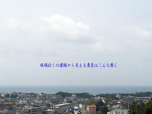 hayama-isshiki-n-jichinsai3.jpg