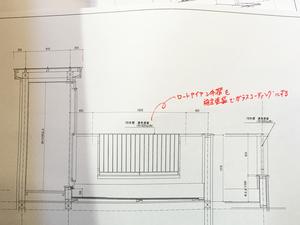葉山町一色着工中現場の仕様書作成作業