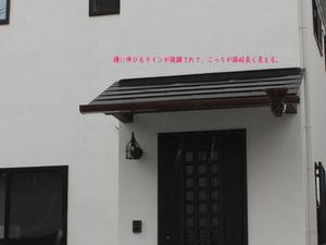 hayamamachi-isshiki-n-zumen-kahitsu9.jpg