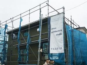 進行中の現場に行って来ました!三浦市三崎町小網代『猫の間空間の家』+壁塗り講習のお知らせ