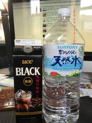 nakao-yokohama-rizap14.jpg