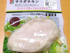 nakao-yokohama-rizap16.jpg
