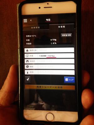 nakao-yokohama-rizap18.jpg