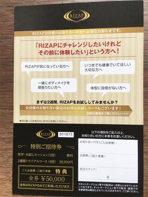 nakao-yokohama-rizap19.jpg