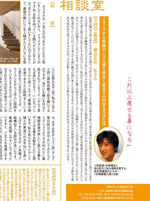 nakao-yokohama-rizap5.jpg