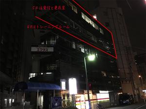 nakao-yokohama-rizap7.jpg
