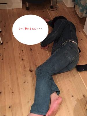yokosukashi-akiya-ship-hakatamaru-kengaku-paety2.jpg