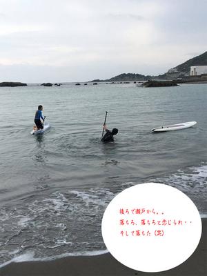 yokosukashi-akiya-ship-hakatamaru-kengaku-paety3.jpg