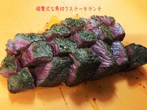 yokosukashi-niku-senmonten-matsuzakaya9.jpg