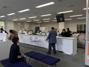zushishi-sakurayama-9-n-keikaku-henkou2.jpg