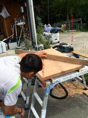 hayama-isshiki-kamidana-mukuita-kakou-diy5.jpg
