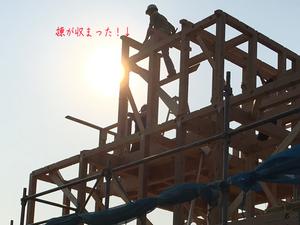 hayama-isshiki-n-jyoutou6.jpg