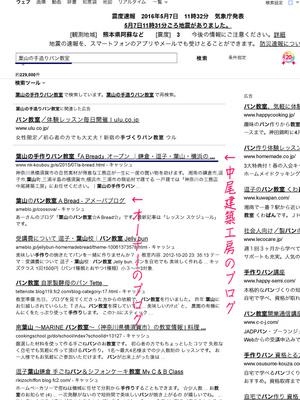 hayama-pan-kyoshitsu-abread4.jpg
