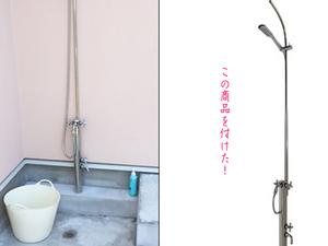 鎌倉市津西に建てたオーナーに、ばったりお会いする事がありました!