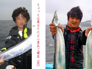 kamoi-oomuro-tachiuo-aji-ichiroumaru-tsuri3.jpg
