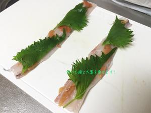 natsu-tachiuo-n-resipi3.jpg