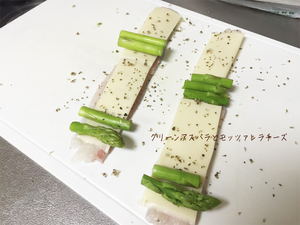 natsu-tachiuo-n-resipi5.jpg