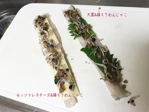 natsu-tachiuo-n-resipi7.jpg