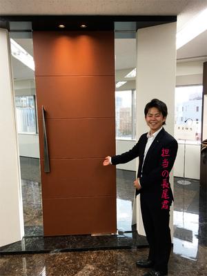 横浜駅前神谷コーポレーション|建具のショールームに行ってまいりました!