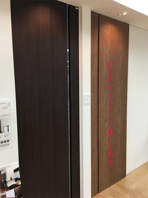 yokohama-kamiya-hi-door5.jpg