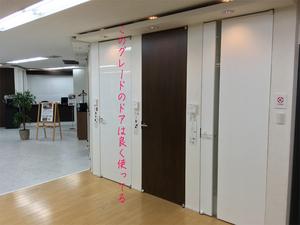 yokohama-kamiya-hi-door7.jpg