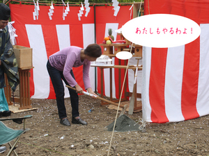 yokohamashi-kanazawaku-kamariyahigashi-k-k-jichinsai2.jpg