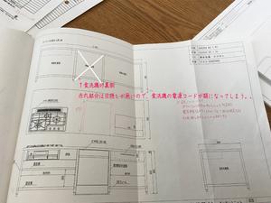 ロートアイアン制作・加工・取り付け|横須賀市津久井浜スタジオフレームさん