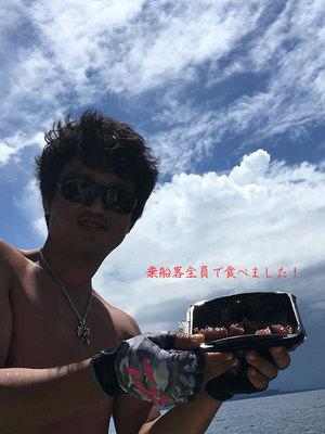 hayama-abuduri-katsuo-maguro-kaimaku-2016-5.jpg