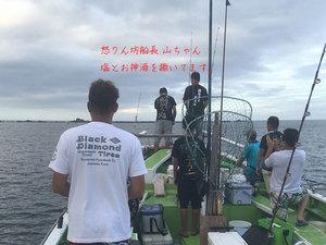 2016年相模湾カツオ・キハダマグロ釣り開幕戦!