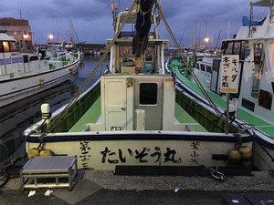 相模湾カツオ・キハダマグロ釣り|葉山鐙摺港たいぞう丸デカマグロHIT!!