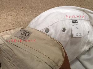 nakao-yokohama-rizap60.jpg