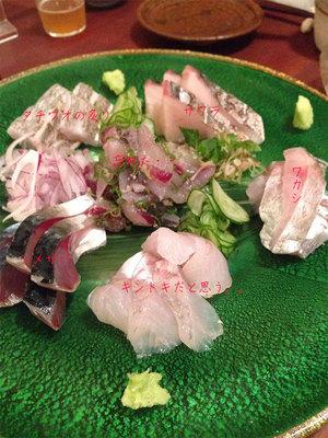 zushi-huurabou-izakaya-osusume4.jpg