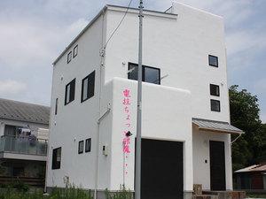 hayamamachi-horiuchi-sumi-ohikiwatashi2.jpg