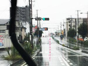 hujisawashi-honkugenuma-tochi-shisatsu2.jpg