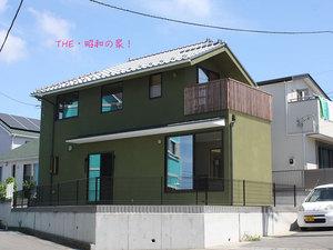 三浦市小網代|猫の間空間の家お引き渡し☆