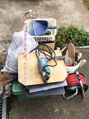 珪藻土の施主施工|道具の手入れ・清掃+@のお話